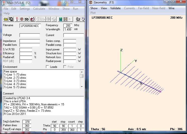 log design software